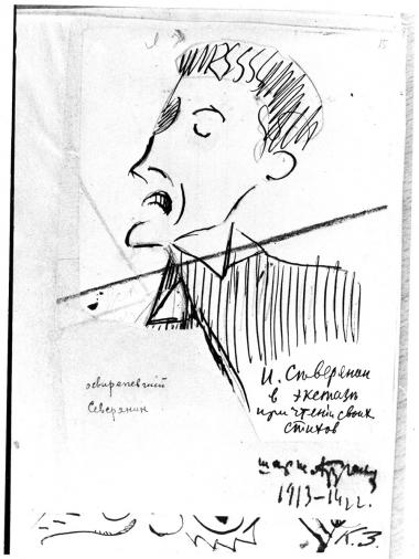 I.Severyanin. Caricature by А. Е. Kruchenikh. 1913-1914. Set of compositions in 6 volumes (2000-2006). Vol. 1.