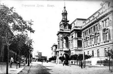 Baku. The photo of the early 20-th century