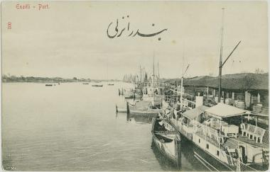 "The seaport of Enseli. Early 20-th century  The photo taken from the ""Russky mir"" [Russian world] given by M.Zolotarev"