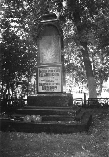 The grave of V.A. Khlebnikov in Astrakhan Reserve