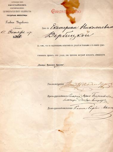 "Certificate ""Red cross nurses"" of Velimir Khlebnikov's mother"
