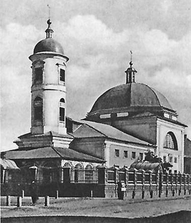 Mosque. Antique postcard