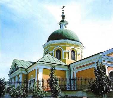 Ioann Zlatoust Church